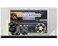 รับผลิตวีดีโอสื่อการเรียนการสอน-วีดีโอคู่มือ-วีดีโอวิธีการใช้งาน-VDO-LEARNING