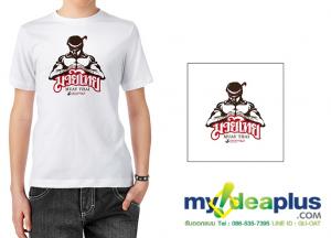 -ลายเสื้อ-t-shirt-design10-300x216 รับออกแบบ-ลายเสื้อ-t-shirt-design10