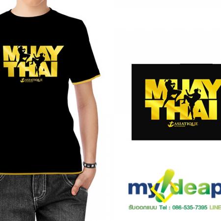 รับออกแบบ-ลายเสื้อ-t-shirt-design11