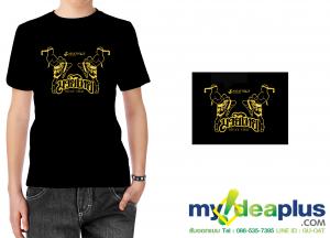 -ลายเสื้อ-t-shirt-design12-300x216 รับออกแบบ-ลายเสื้อ-t-shirt-design12
