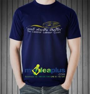 -ลายเสื้อ-t-shirt-design15-289x300 รับออกแบบ-ลายเสื้อ-t-shirt-design15