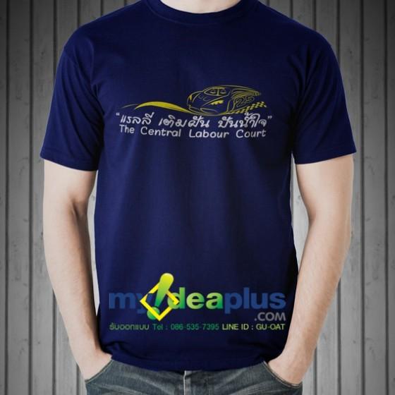 รับออกแบบ-ลายเสื้อ-t-shirt-design15