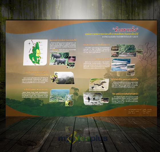 portfolio board exhibition design