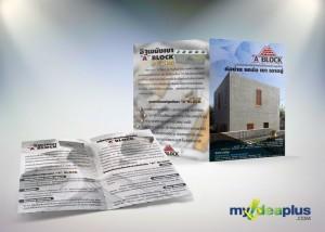 -ออกแบบ-แผนพับ-โบรชัวร์-Portfolio-Brochure-01-300x214 ผลงาน-ออกแบบ-แผนพับ-โบรชัวร์-Portfolio-Brochure-01