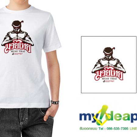 รับออกแบบ-ลายเสื้อ-t-shirt-design10