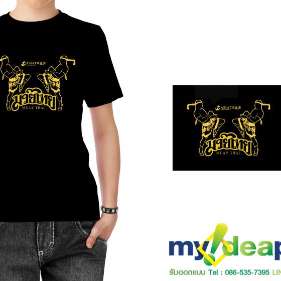 รับออกแบบ-ลายเสื้อ-t-shirt-design12
