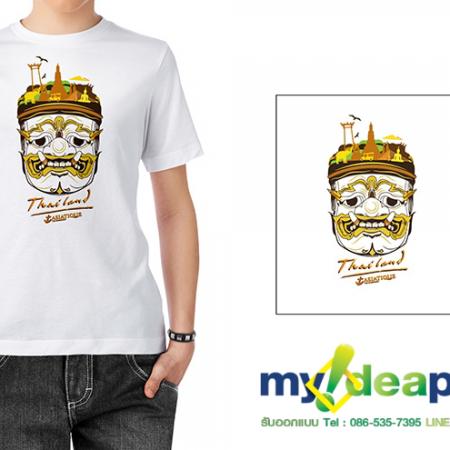 รับออกแบบ-ลายเสื้อ-t-shirt-design13