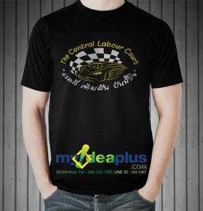 -ลายเสื้อ-t-shirt-design17-289x300 รับออกแบบ-ลายเสื้อ-t-shirt-design17