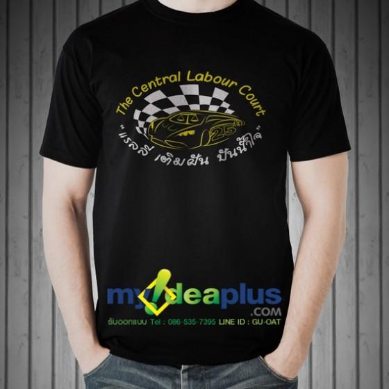 รับออกแบบ-ลายเสื้อ-t-shirt-design17