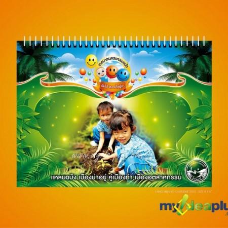 Portfolio Calendar